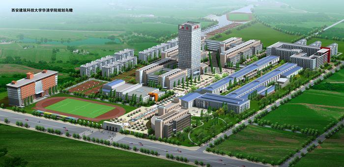 学院鸟瞰图 - 校园风光 - 西安建筑科技大学华清学院